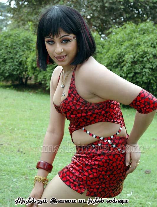 Desi Hot Video